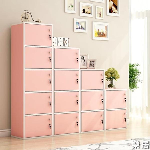 書櫃 簡約現代收納櫃自由組合小櫃子兒童櫃簡易帶門帶鎖儲物陽臺櫃JY【快速出貨】