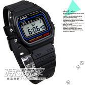 CASIO卡西歐 W-59-1 復古方形電子錶 數位電子錶 中性錶 鬧鈴計時碼錶34mm黑色 W-59-1VQ W-59-1V