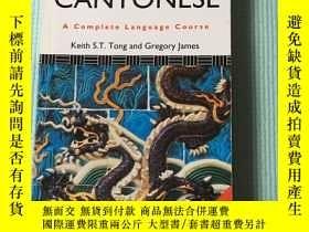 二手書博民逛書店COLLOQUIAL罕見CANTONESE: A Complet