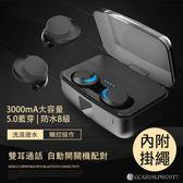 ipx8級防水+5.0藍芽耳機超續航雙耳無線藍芽耳機 【RA062】呼叫Siri 雙耳可通話 入耳式 保固