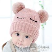 嬰兒帽子秋冬新生嬰幼兒童帽3針織加厚1歲男女寶寶毛線帽0潮護耳