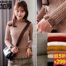 1127 多色加厚!這件花苞領和袖的設計讓整件單品可以單穿也不無聊,即便只露出袖子或領子都非常好看!