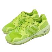 adidas 休閒鞋 ZX Alkyne 螢光 黃 男鞋 Boost 愛迪達 三葉草 【ACS】 FZ4037