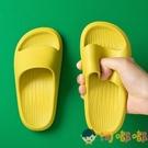 兒童拖鞋室內家用居家浴室男女童洗澡防滑軟...