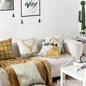 抱枕北歐簡約棉麻客廳沙發腰靠臥室床頭大靠背辦公室椅子靠墊含芯 NMS快意購物網