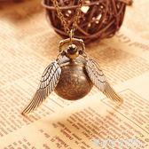 金色飛賊懷錶復古翻蓋懷錶男錶女錶學生兒童項鍊錶禮物『夏茉生活』
