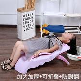 加大加厚家用小孩洗頭可椅折疊寶寶椅洗頭床兒童洗發躺椅洗頭神器YXS 潮流前線
