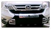 【車王小舖】HONDA 本田 CRV 3.5代 前後保桿 保護桿 防撞桿 運動款 競技版
