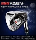 高爾夫球桿新款PGM高爾夫球桿7號鐵桿不銹鋼桿頭golf練習桿職業球桿 大宅女韓國館YJT