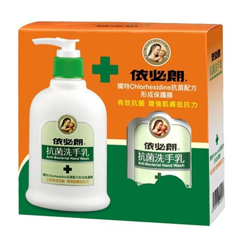 依必朗抗菌洗手乳220+220ml【愛買】