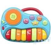 電子琴 英紛電子琴嬰音樂琴玩具琴音樂啟蒙6-12-18個月寶寶樂器 星隕閣