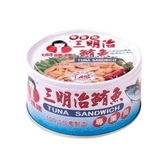 東和好媽媽三明治鮪魚185Gx3入【愛買】