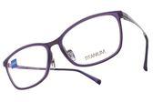 ZEISS 光學眼鏡 ZS80001 F082 (紫) 質感大方框款 β鈦眼鏡# 金橘眼鏡