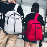 韓版男時尚潮流日韓電腦帆布旅行後背包SMY1175【123休閒館】