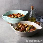 烤盤 創意烤箱陶瓷餐具碗盤子  家用大號9英寸碟子沙拉菜盤西餐盤  依夏嚴選