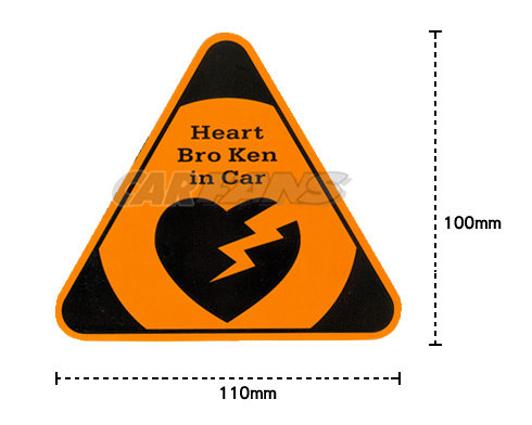 【愛車族購物網】三角造型貼紙- HEART BROKEN IN CAR