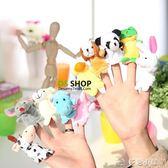 迷你小動物手偶玩具 手指玩偶手指偶嬰兒玩具0-1歲講故事的好玩具父親節特惠下殺