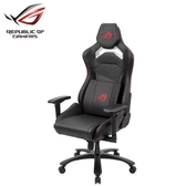 ASUS 華碩 ROG Chariot Core Gaming Chair SL300電競椅