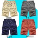 男士短褲居家大褲衩寬鬆五分褲夏季休閒大褲頭外穿沙灘口袋拉鏈潮 3C優購