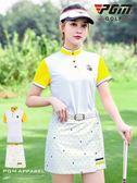 全館83折 2019新品!高爾夫服裝 女士衣服套裝  運動球服