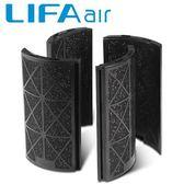 LifaAir  清淨機碳片LA31(LA352專用)