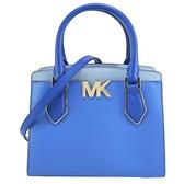 【南紡購物中心】MICHAEL KORS MOTT撞色三層手提斜背兩用包-中/藍