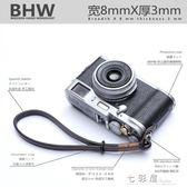 BHW法國8mm寬手工制作相機腕帶微單手掛繩單反牛皮手繩  檸檬衣舍