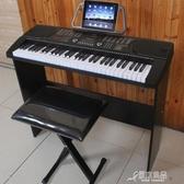 電子琴成人兒童初學者入門家用61鍵電鋼琴鍵專業幼師88【快出】