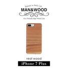 【G2 STORE】Man&Wood iPhone 7/8 Plus 5.5吋 天然木紋 保護殼/背蓋 - Cappuccino