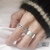 韓版簡約鍊條麻花戒指開口女戒指環【小檸檬3C】