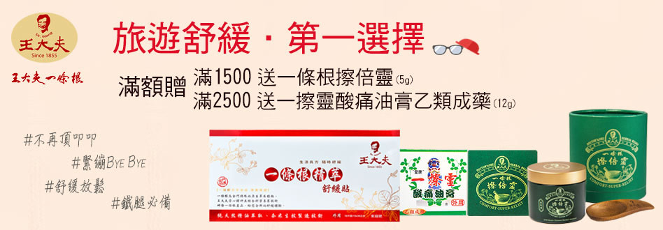 drwang1855-headscarf-bfbcxf4x0948x0330-m.jpg