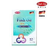 得意人生 超高單位德國魚油膠囊 (30粒) 含EPA+DHA