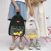 後背包女原宿 高中學生校園後背包百搭簡約背包