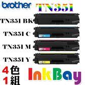 BROTHER TN-351 BK/TN-351C/TN-351M/TN-351Y 相容碳粉匣 四色一組(黑藍紅黃) 【適用】MFC-L8600CDW/L8850CDW/L8350CDW