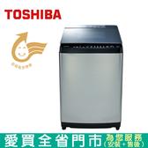 TOSHIBA東芝16KG鍍膜變頻洗衣機AW-DMG16WAG含配送+安裝【愛買】