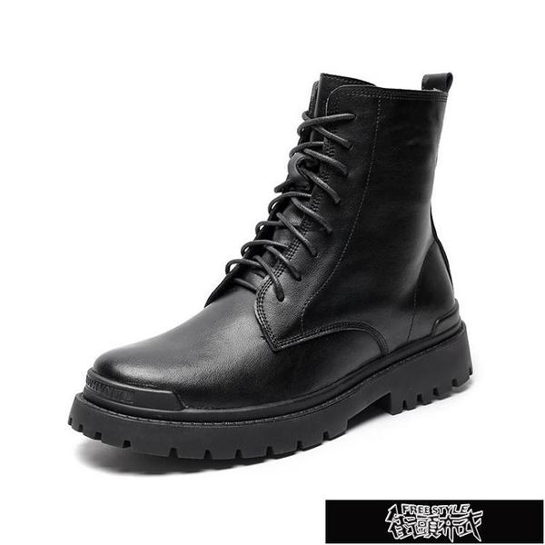 黑色馬丁靴秋鞋年新款男高筒加絨皮靴英倫厚底工裝軍靴冬 【全館免運】