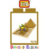 LOZ 迷你鑽石小積木 埃及 獅身人面像 世界建築 樂高式 組合玩具 益智玩具 原廠正版