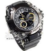 EXPONI 創意時尚雙顯示腕錶 大錶徑 夜光 防水多功能 男錶 EX3237金黑