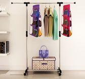 包包收納架 透明大容量帽子包包收納衣柜衣櫥懸掛式放 KB3591【每日三C】TW
