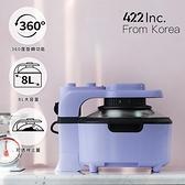 韓國 422Inc 8L 氣炸鍋