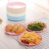 【6個裝】盤子家用吐骨碟魚骨頭塑料創意小吃骨盤碟【不二雜貨】