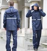 雨衣 雨衣雨褲套裝女全身分體男雨披成人騎行外賣電動摩托車雨衣【快速出貨】