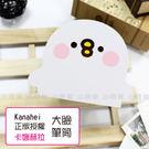 ☆小時候創意屋☆ Kanahei 正版授權 P助 卡娜赫拉 兔兔 大臉 筆筒 木製 筆架 置物盒 文具 收納櫃