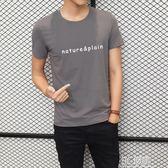 男士短袖t恤 中年夏季商務大碼寬鬆上衣薄款男半袖小衫彈力萊卡棉 時尚芭莎