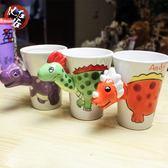 3D動物杯創意杯子手工陶瓷馬克水杯兒童喝水杯卡通恐龍WZ3222 【潘小丫女鞋】