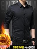 襯衫男士長袖秋冬季韓版休閒潮流加絨加厚保暖寸衫職業黑白色襯衣  【PINKQ】