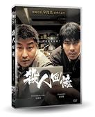 殺人回憶 數位修復版 DVD