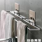 衛生間掛毛巾架免打孔浴巾架吸盤式毛巾桿掛鉤浴室收納架置物架子  自由角落