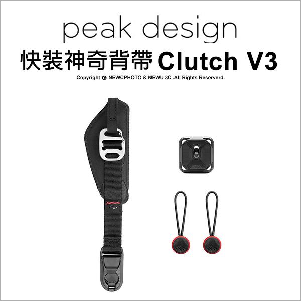 PEAK DESIGN Capture Clutch V3 快裝腕帶 多用途 快拆 相機 手腕帶 公司貨【可刷卡】薪創數位