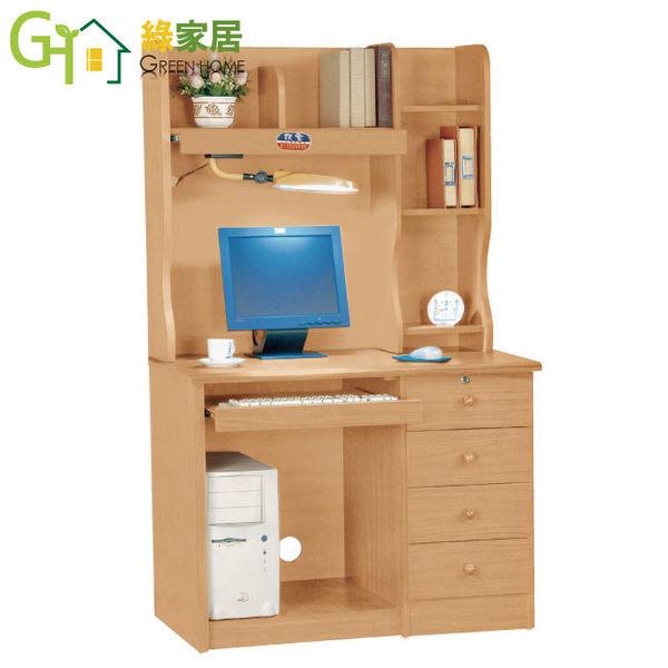 【綠家居】莫魯茲 山毛櫸色3尺組合書桌/電腦桌(上+下座)